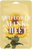 Kocostar Sunflower Mask Sheet 20ml