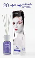 Mr&Mrs Fragrance Easy Fragrance Diffuser 20 Hokkaido Lavender