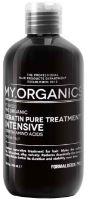 MY.ORGANICS The Organic Keratin Pure Treatment Intensive Keratin Amino Acids 250ml