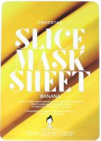 Kocostar Banana Slice Mask 20ml