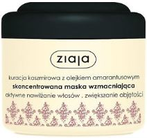 Ziaja Cashmere Proteins & Amaranth Oil Concentrated Strengthening Hair Mask 200ml