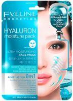 Eveline Hyaluron Moisture Pack Ultra Moisturising Face Sheet Mask