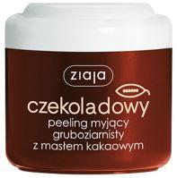 Ziaja Cocoa Butter Shower Scrub 200ml