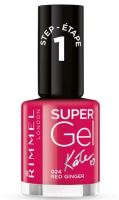 Rimmel London Super Gel By Kate