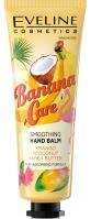 Eveline Banana Care Smoothing Hand Balm 50ml