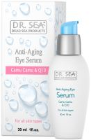 DR. SEA Camu Camu & Q10 Anti-Aging Eye Serum 30ml