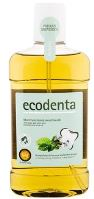 Ecodenta Multifunctional Mouthwash 500ml