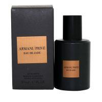 Giorgio Armani Armani Prive Eau de Jade Parfémovaná voda 100ml U